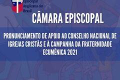 Pronunciamento de apoio ao Conselho Nacional de Igrejas Cristãs e à Campanha da Fraternidade Ecumênica 2021